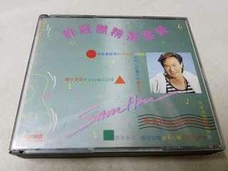 許冠傑精選套裝 銀圈CD Made in Korea