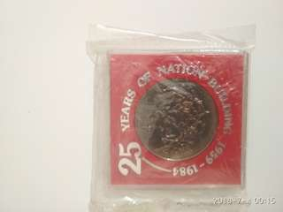 🚚 NAME YOUR PRICE, REASONABLE OFFER SECURES! 2 X 1959-1984 25 YEARS OF NATION-BUILDING $5 COIN