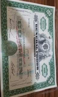 美國老股票(8)