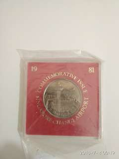 🚚 NAME YOUR PRICE, REASONABLE OFFER SECURES! 1981 SINGAPORE CHANGI AIRPORT COMMEMORATIVE ISSUE COIN