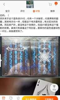 美国Ellusionist V1 蓝色诡计無白邊扑克牌 Blue Artifice 花切老版