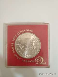 🚚 NAME YOUR PRICE, REASONABLE OFFER SECURES! 1973 SEAP GAMES $5 COIN