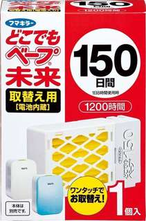日本VAPE 未來150日補充盒裝