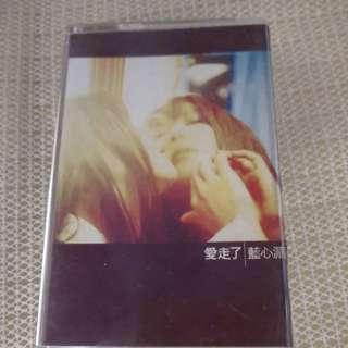 Cassette 蓝心湄