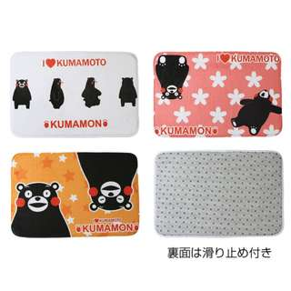 🇯🇵✨日本直送✨ Kumamon - Bath Mat {只有白色}✨