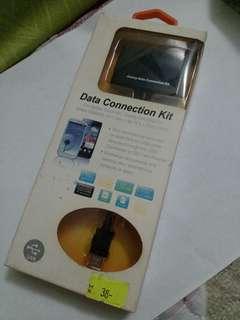 清貨 Data connection kit