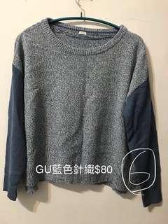 🚚 GU藍色針織衫