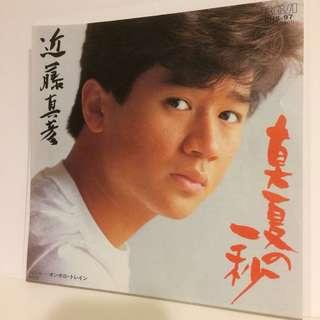 近藤真彥 Masahiko Kondo EP