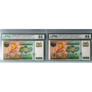 For Sale : Bird Series $500 PMG64 Choice Uncirculatd First Prefix A1 running pair