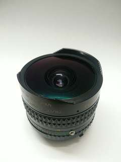 Zenitar 16mm f2.8 fisheye nikon mount