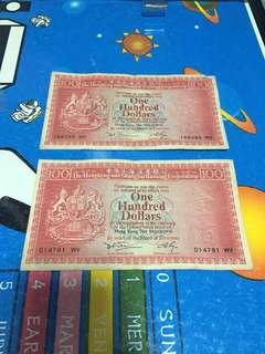1976年滙豐銀行$100~荔枝紅