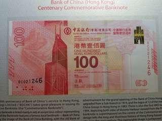 中銀百年紀念鈔 100元 百元  BC021246 BOC 2017 Bank of China 中國銀行 紙幣 收藏