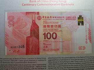 <雙連號>中銀百年紀念鈔 100元 百元  BOC 2017 Bank of China 中國銀行 紙幣 收藏