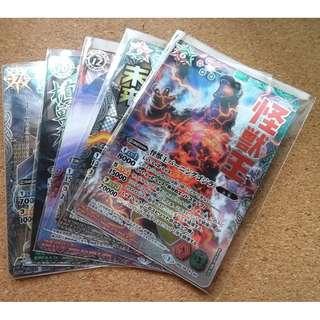 Godzilla card Battle spirit series 26