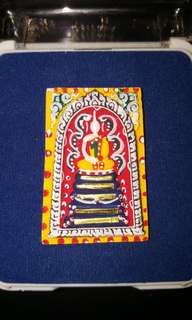 Phra Somdej Jaroen Sap lp koon