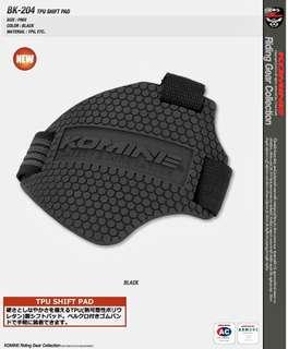 Authentic Komine TPU Shift Gear Pad