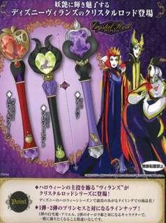 🚚 (預購)😈反派登場😈 BANDAI 扭蛋 迪士尼反派水晶杖 🐙🍎☠️ 黑魔女+烏蘇拉+壞皇后