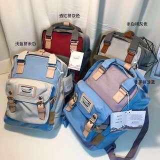 Bagpack (Nw)