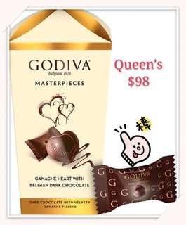 英國🇬🇧直送✈️✈️現貨🎉Godiva Chocolate一盒有成25粒
