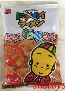 🚚 模範生雞汁寬餅12包