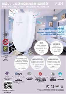 Buy 1 gets 1 free - AIR STERILIZERS - Your Germ barrier to Flu