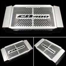 Cb400 super 4 revo spec 1 2 3 radiator cover