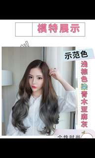 (NO INSTOCKS!) Preorder Korean Light brown-Ash grey Semi wavy clip on U shape wig *Waiting time 15 days after payment is made * chat to buy to order