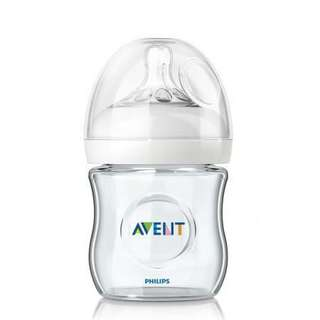 🆕 Philips Avent 125ml Natural Bottle x2