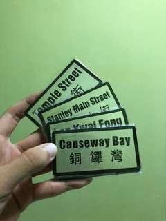 HK Street Magnets