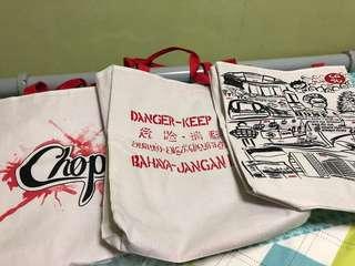 SG50 National Day Merchandise