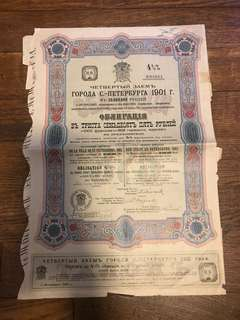 Russian Empire Share Bond 1901