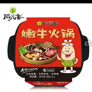 懶人火鍋 海底撈 嫩牛肉 即食火鍋 火煱