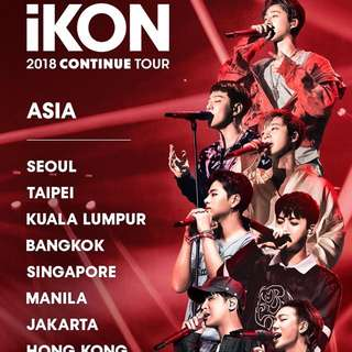 Purchasing Service for iKON In Malaysia