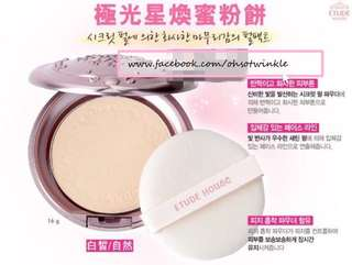 🚚 ETUDE HOUSE PRINCESS POWDER