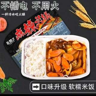 即食火鍋 懶人火鍋  , 即食 火鍋。包郵,飯盒,米飯,麻辣火鍋 特價。
