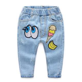 Boys banana ice cream jeans