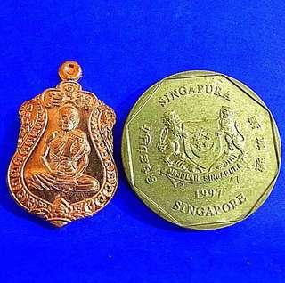 Lp Perm Wat Pom Kaew Medallion Amulet Year 2016