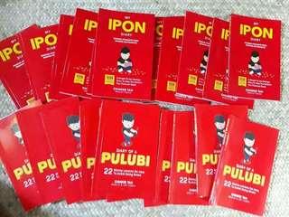 """Diary of A Pulubi""""and""""my IPON DIARy"""" sinulat ni sir chinkee tan.."""