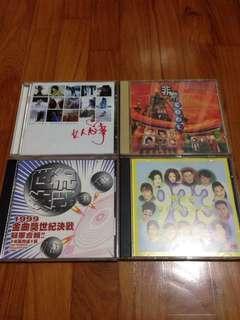 华语精选集 CD