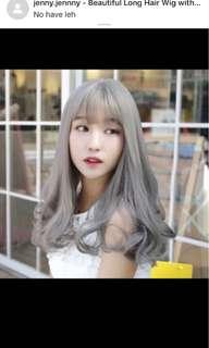 🚚 Brand New Ash Grey Long hair wig with bangs