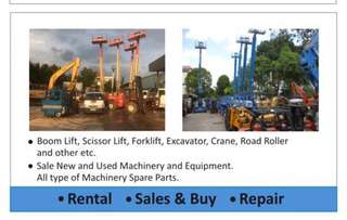 🚚 Used Machinery Wanted