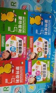 Montesorri educational chinese books