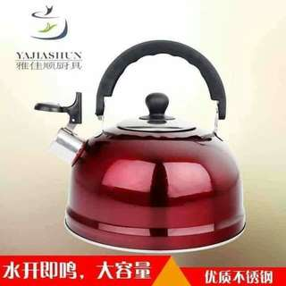 Kettle For Sale !!