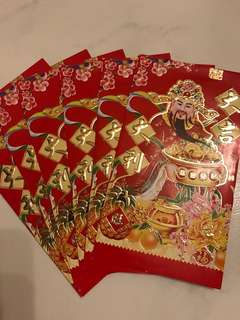 Huaji Red Packet