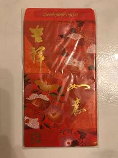 Singapore Pool Red Packet