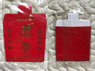🚚 Red Packets / Ang Pow / Angpow ... vintage at least 20yrs