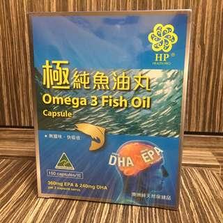 Health Pro 極純魚油丸