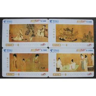 中國電話卡--古畫系列--唐畫