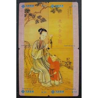 中國電話卡--古畫系列--連生貴子圖