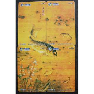 中國電話卡--古畫系列--魚藻圖